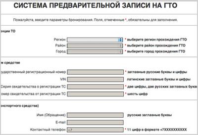 Стой смирно: Электронные очереди в Петербурге. Изображение № 6.