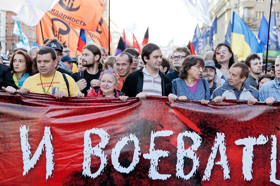 Участники и лозунги «Марша мира». Изображение № 25.