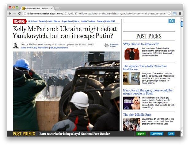 Взгляд со стороны: Западные СМИ — о событиях на Украине. Изображение № 14.
