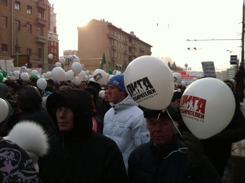 Онлайн-трансляция: Шествие и митинг «За честные выборы». Изображение № 75.