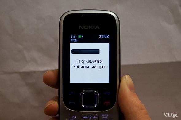 Мобильный вместо проездного: Как использовать телефон в метро. Изображение № 5.