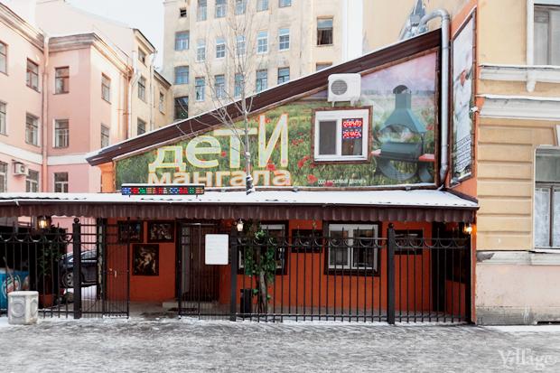 Все свои: Кафе «Дети мангала» на Петроградской стороне. Изображение № 2.