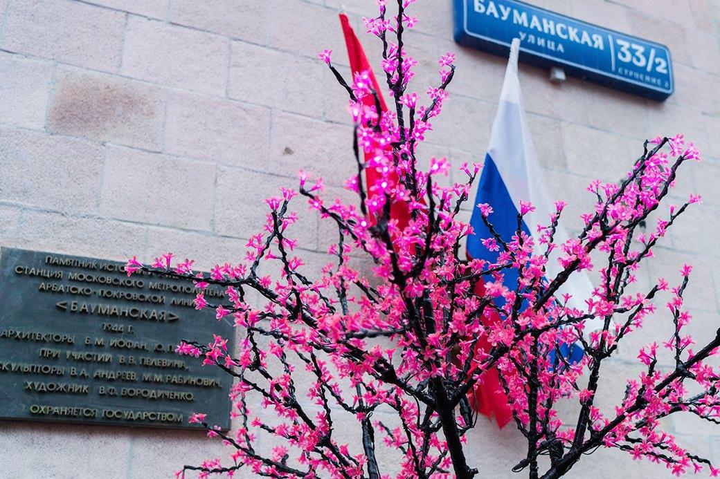 Обновлённая станция метро «Бауманская». Изображение № 4.