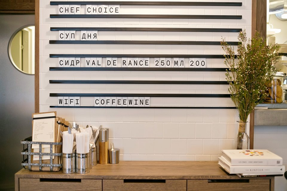 Nude. Coffee & Wine Bar. Изображение № 5.