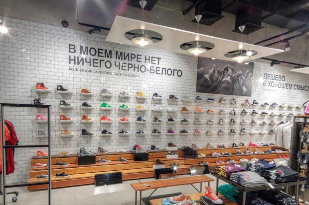 Новости магазинов: ЦУМ, «Цветной», Bosco Pi, Podium Market, Converse, adidas Originals, Zara . Изображение №7.