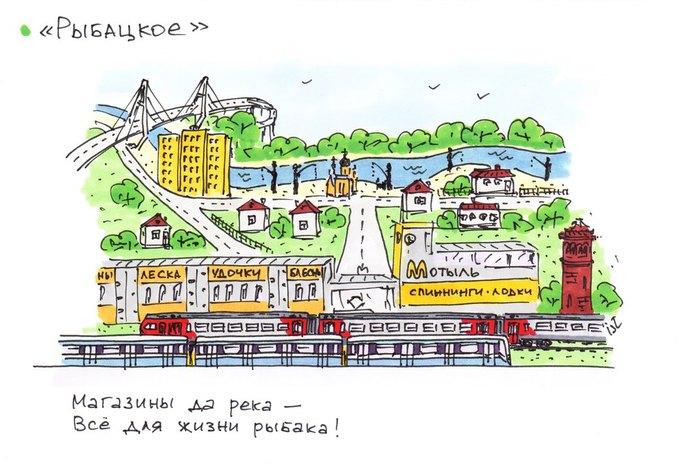 Иллюстратор изобразил ещё десять станций петербургского метро. Изображение № 4.