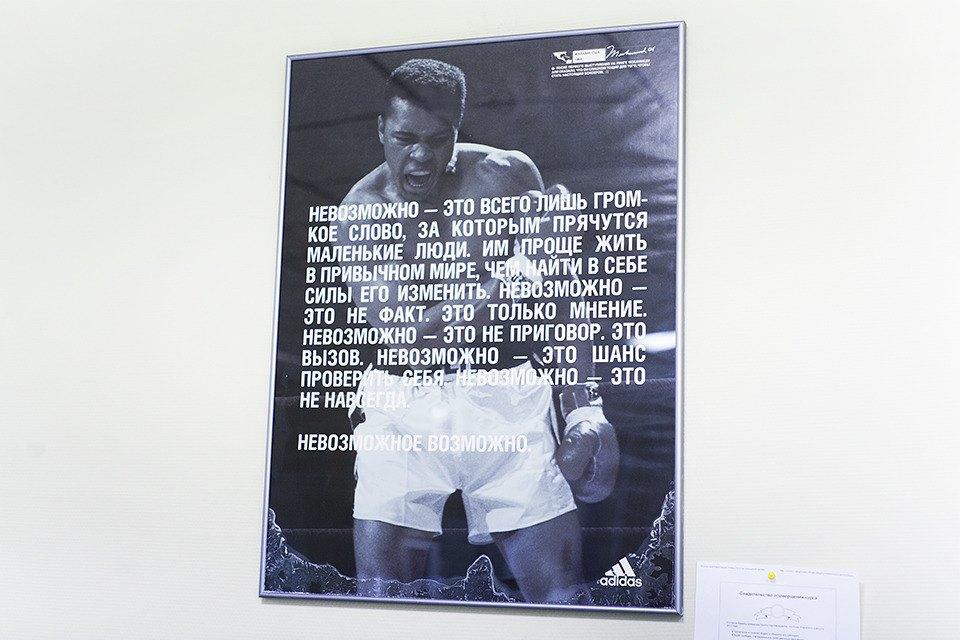 Офис: Adidas Group. Изображение № 6.