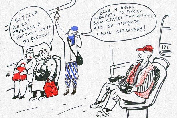 Над чем шутят мигранты. Изображение № 5.