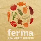 Офис недели (Москва): Ferma. Изображение № 1.