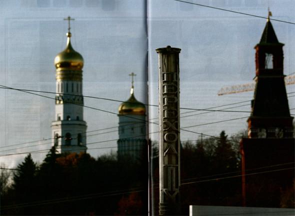 Мэрия выпустила путеводители по Москве. Изображение № 5.