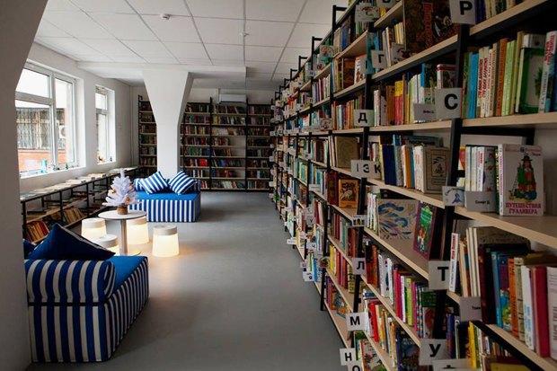 Фото:  Библиотека 30 в Марьино . Изображение № 3.