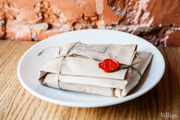 «Письмо от шефа» (мидии, запеченные в конверте) — 490 рублей. Изображение № 27.