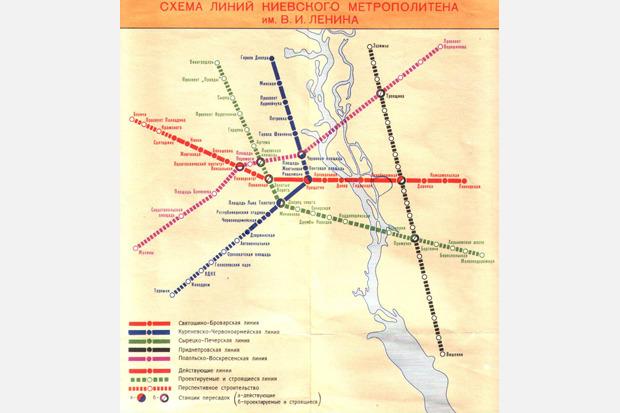 Четвёртая линия: Все проекты метро на Троещину. Зображення № 2.