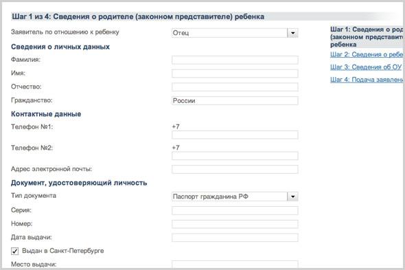 Стой смирно: Электронные очереди в Петербурге. Изображение № 15.
