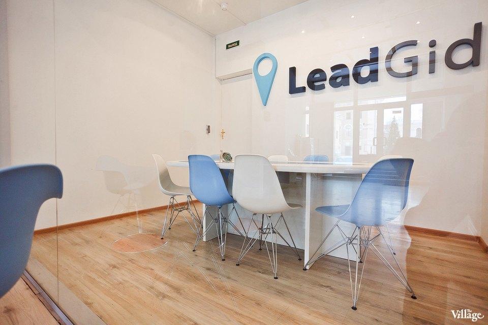 Офис недели (Петербург): LeadGid иSmart City. Изображение № 5.