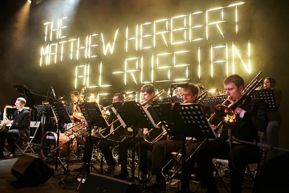Гости столицы: Музыкант Мэттью Херберт. Изображение № 3.