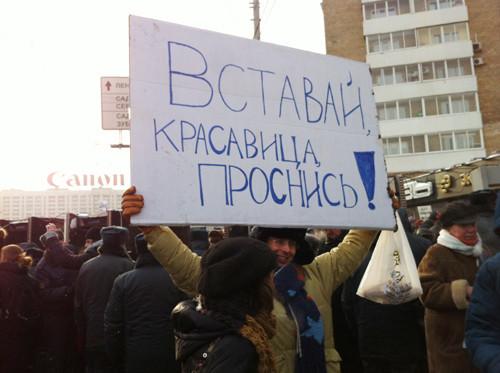 Онлайн-трансляция: Шествие и митинг «За честные выборы». Изображение № 70.