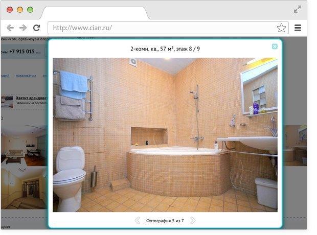 Золотой стандарт: Как владельцы московских квартир представляют себе евроремонт. Изображение № 14.