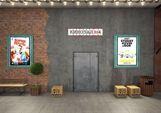В обновленном кинотеатре «Пик» организуют фуд-корт ибудут показывать трансляции опер. Изображение № 2.