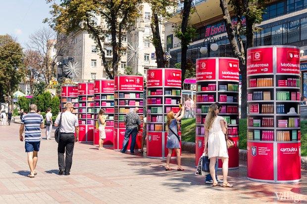 Закачаешься: Как работает мобильная библиотека на Крещатике. Зображення № 1.