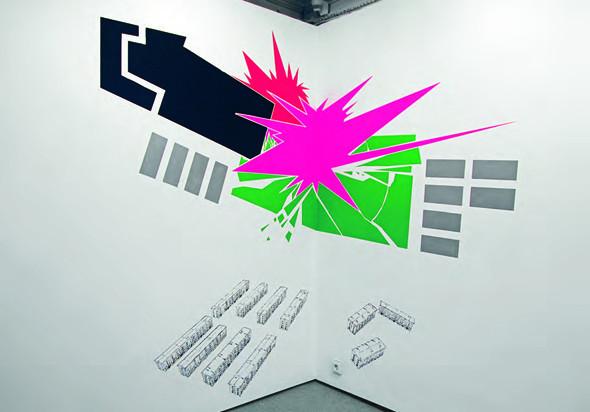 29 октября в PinchukArtCentre откроются четыре выставки. Зображення № 7.