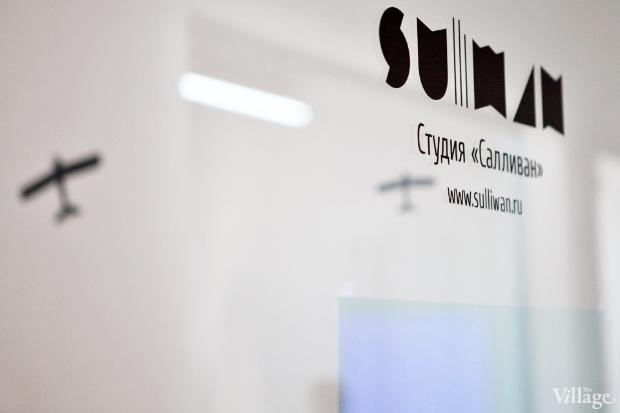 Офис недели (Москва): Студия «Салливан». Изображение № 7.