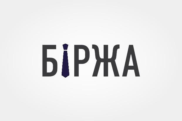 Resto Camp: Первый дайнер и бар-биржа в Киеве. Зображення № 16.