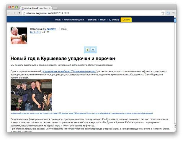 Ссылки дня: Вакансия от Навального, игривый фотосет нью-йоркских таксистов и рассказ Фицджеральда. Изображение № 1.