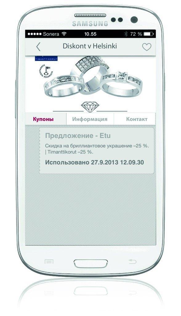 В Хельсинки создали мобильную дисконтную карту для россиян. Изображение № 1.