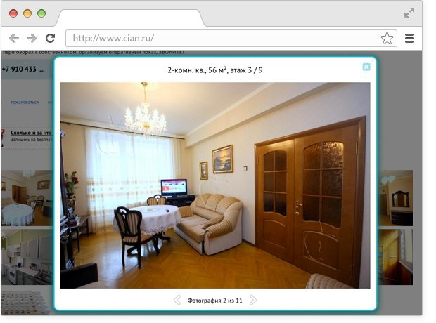 Золотой стандарт: Как владельцы московских квартир представляют себе евроремонт. Изображение № 12.