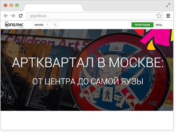 Русские патриоты в New York Times, собака вочках иотзыв Навального о«Сроке». Изображение № 4.
