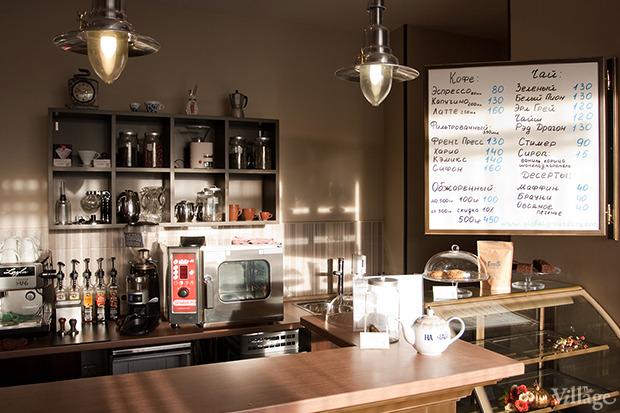 Все свои: Кофейня «Глобал Граундс». Изображение № 7.
