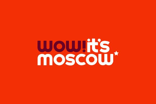 Дизайн-студия Smart Heart предложила бренд Москвы. Изображение № 5.