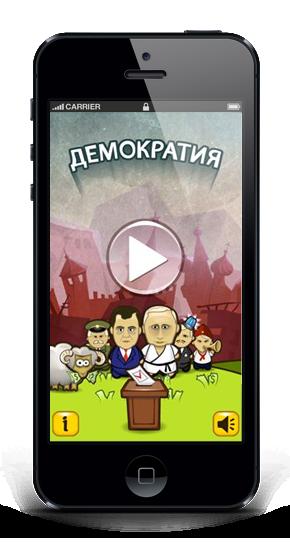 Долина строгого режима: Почему стартапы выбирают авторитарную Белоруссию. Изображение № 7.