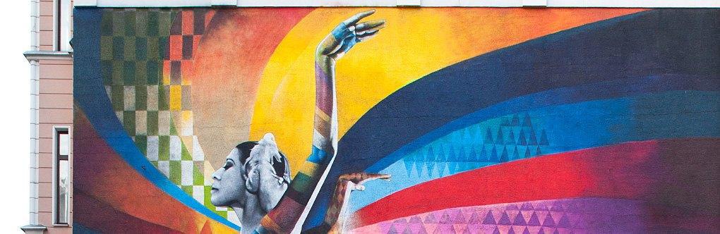 «Я не вижу доброты в их оскалах»: Что думают горожане о московском стрит-арте. Изображение № 8.