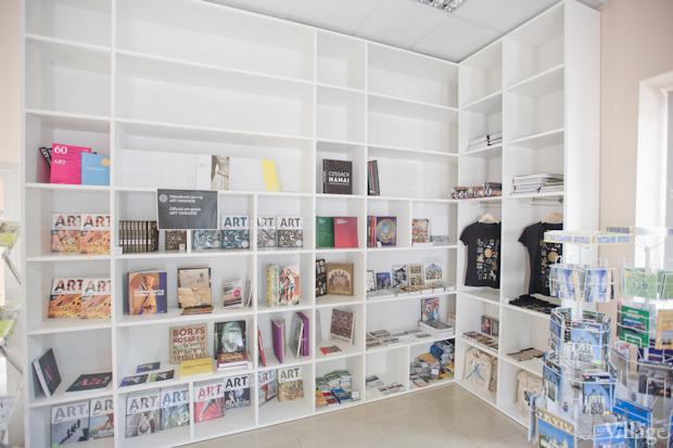4 магазина с книгами по искусству. Зображення № 34.