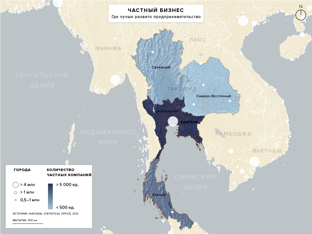 Стоит ли переезжать вТаиланд. Изображение № 5.