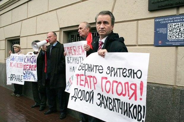 Арт-хаос: Кто противостоит Сергею Капкову. Изображение № 6.