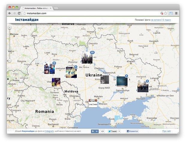 Ссылки дня: Трейлер фильма Ланы Дель Рей, тест на русскость и «Инстамайдан». Изображение № 2.