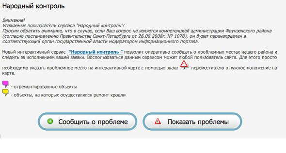 Прямая речь: Глава Фрунзенского района о новом видении городской периферии. Изображение № 35.