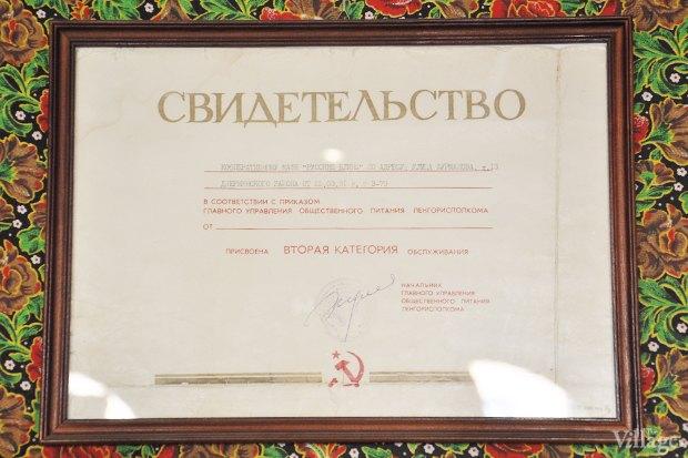 Все свои: Советская блинная на Гагаринской . Изображение № 5.