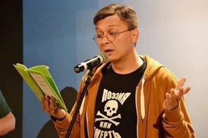 «Эми» в ЦДК, Книжный маркет наДаниловском, выставка девятилетнего художника и ещё 12 событий. Изображение № 21.