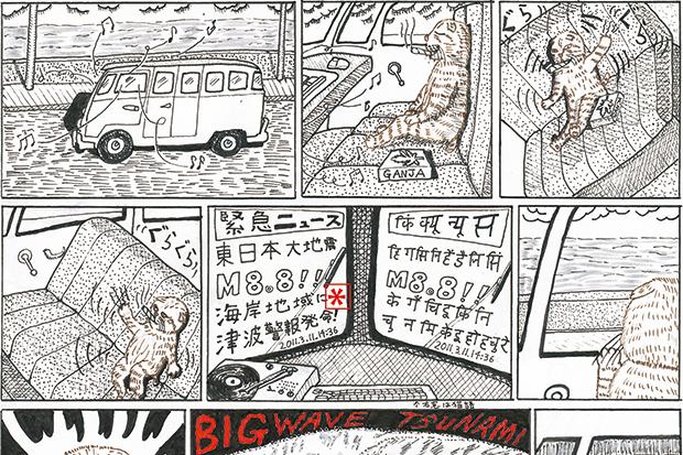 Гид по фестивалю рисованных историй «Бумфест». Изображение № 9.