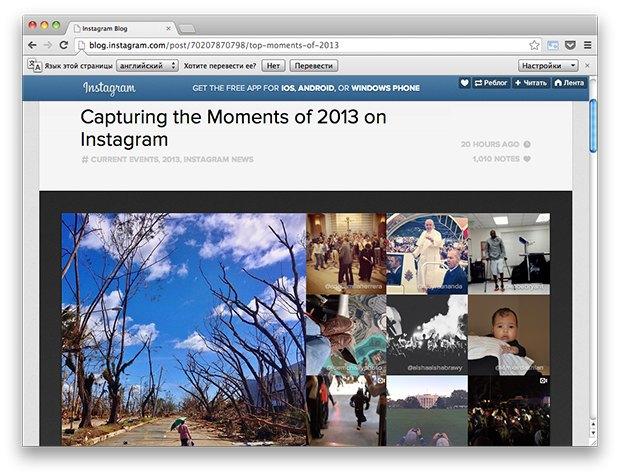 Ссылки дня: События года в Instagram, надгробия бандитов 90-х и новый клип Эминема и Рианны. Изображение № 3.