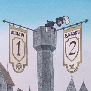 «Как казаки в футбол играли»: 8 совпадений и прогноз к Евро-2012. Зображення № 8.