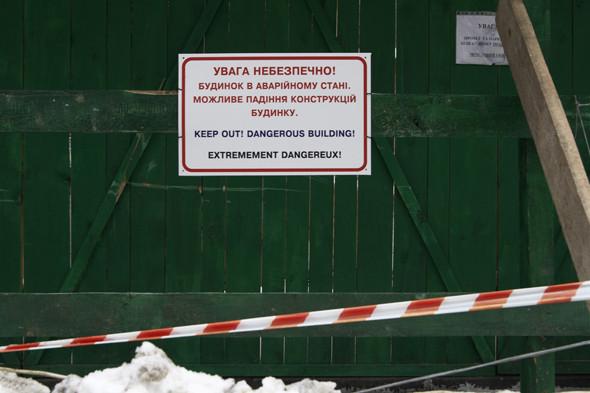 Минус один: В Киеве сносят очередной памятник истории и архитектуры. Изображение № 5.