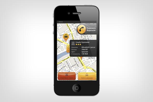 Поймать такси теперь можно через смартфон. Изображение № 5.