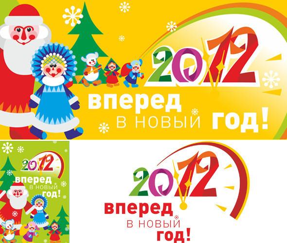 Самая дорогая ёлка в Москве стоит у Большого театра. Изображение № 3.