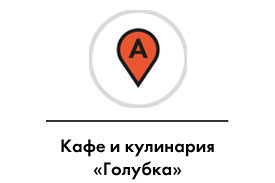Итоги года — 2011. Пользователи The Village выбрали лучшее в Москве. Изображение № 9.