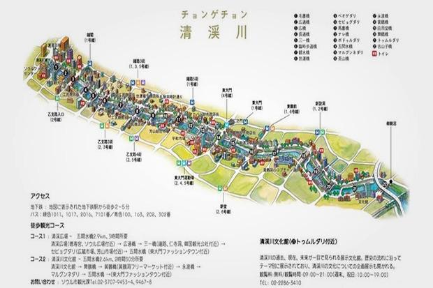 Иностранный опыт: Городские проекты под землёй. Изображение № 14.